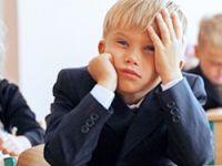 Невнимательные дети